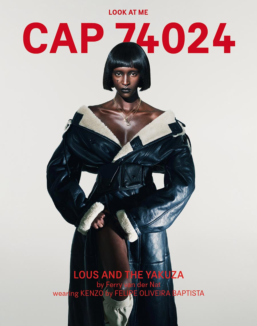 CAP 74024 - issue 11 - cover - Lous and the Yakuza