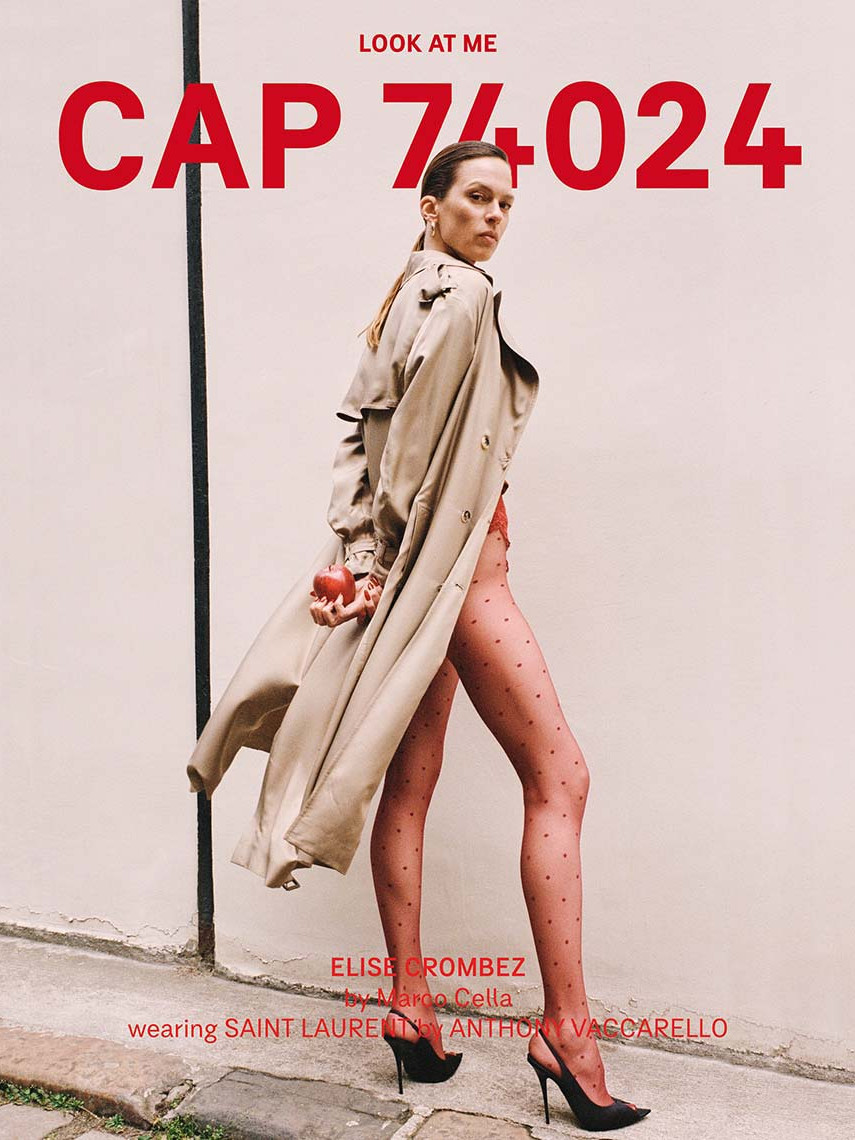 CAP 74024 - issue 12 - cover - Elise Crobez by Marco Cella