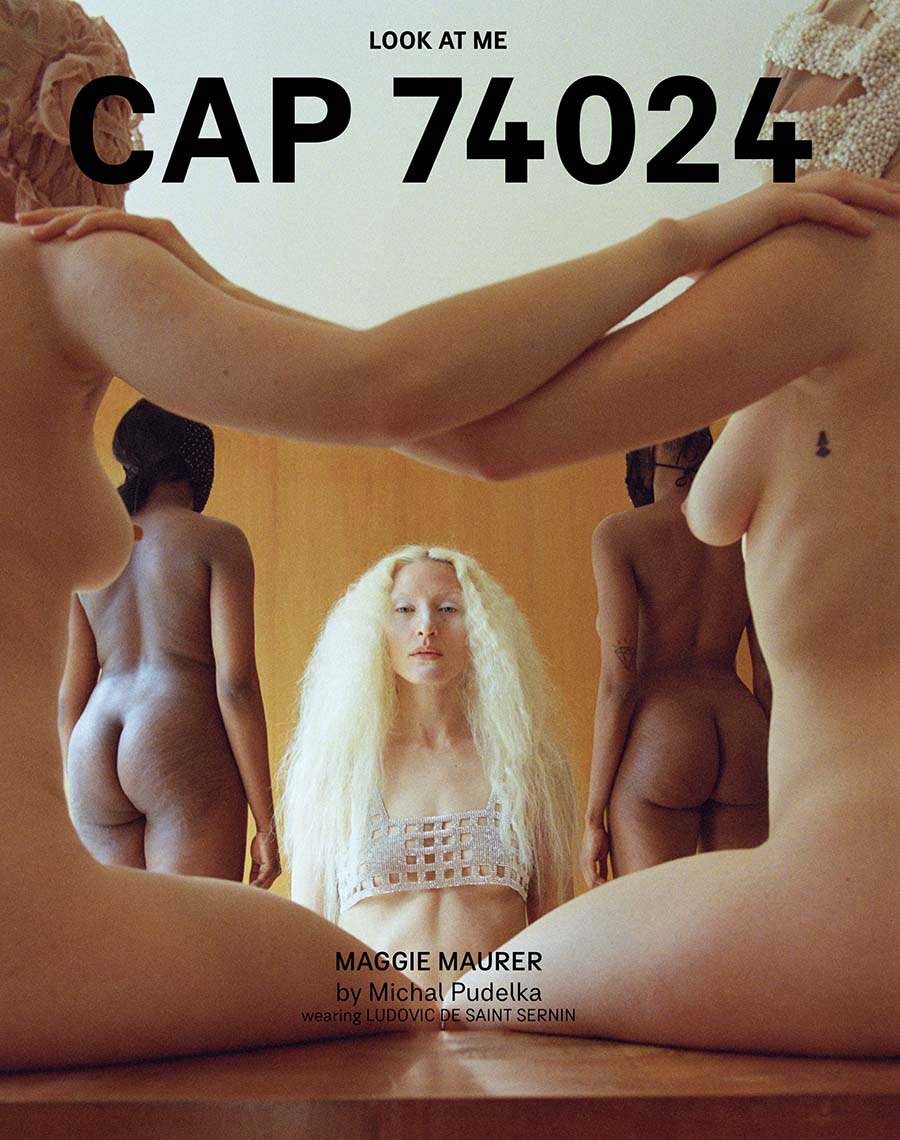 CAP 74024 - issue 12 - cover - Maggie Maurer by Michael Pudelka