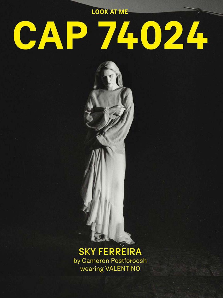 CAP 74024 - issue 12 - cover - Sky Ferreira